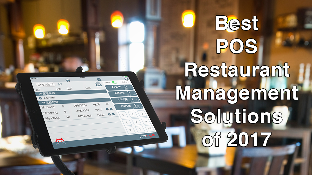 20 Best Pos Systems For Restaurants Comparison Of 2017
