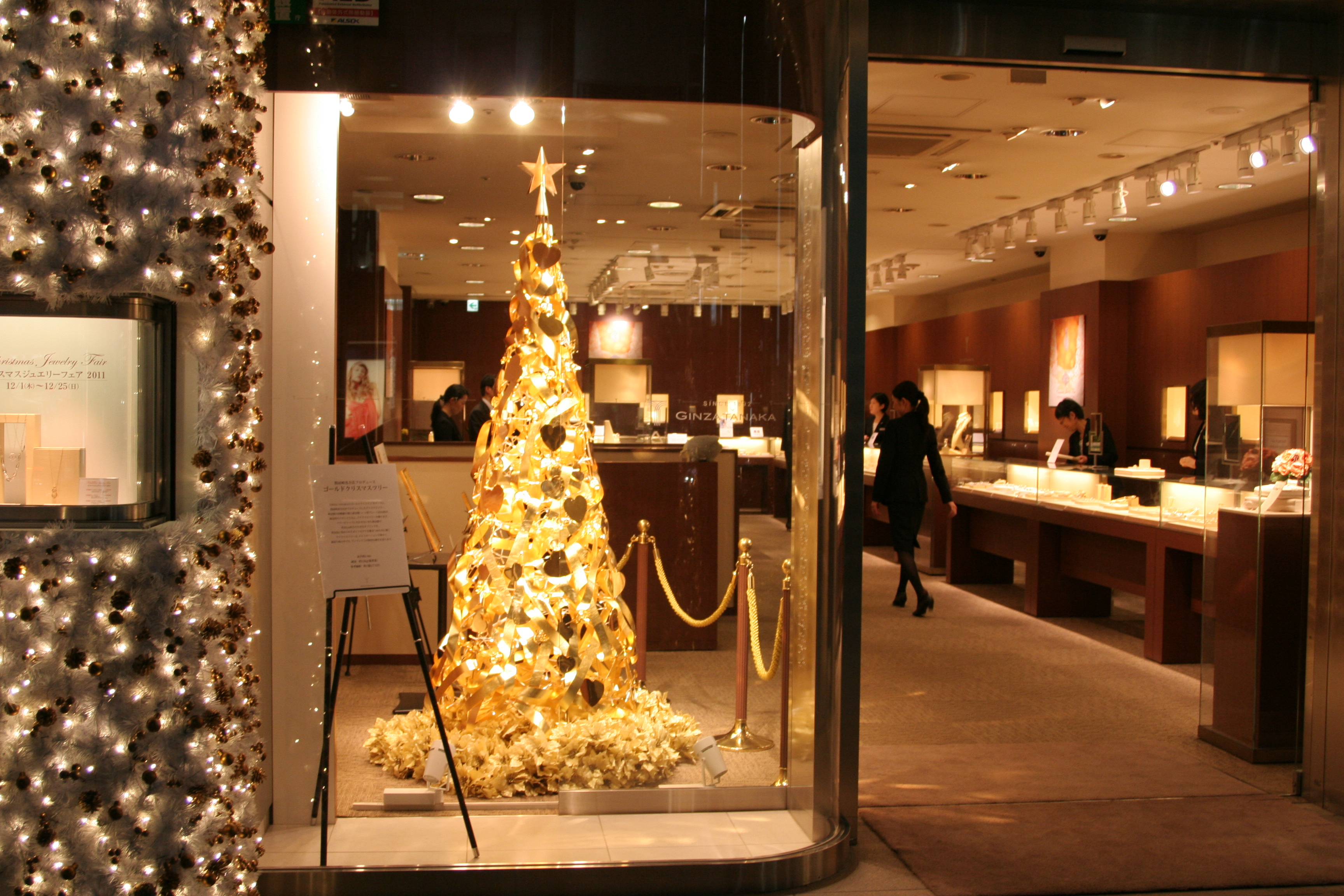 Top 10 Most Expensive Christmas Trees In The World Financesonline Com