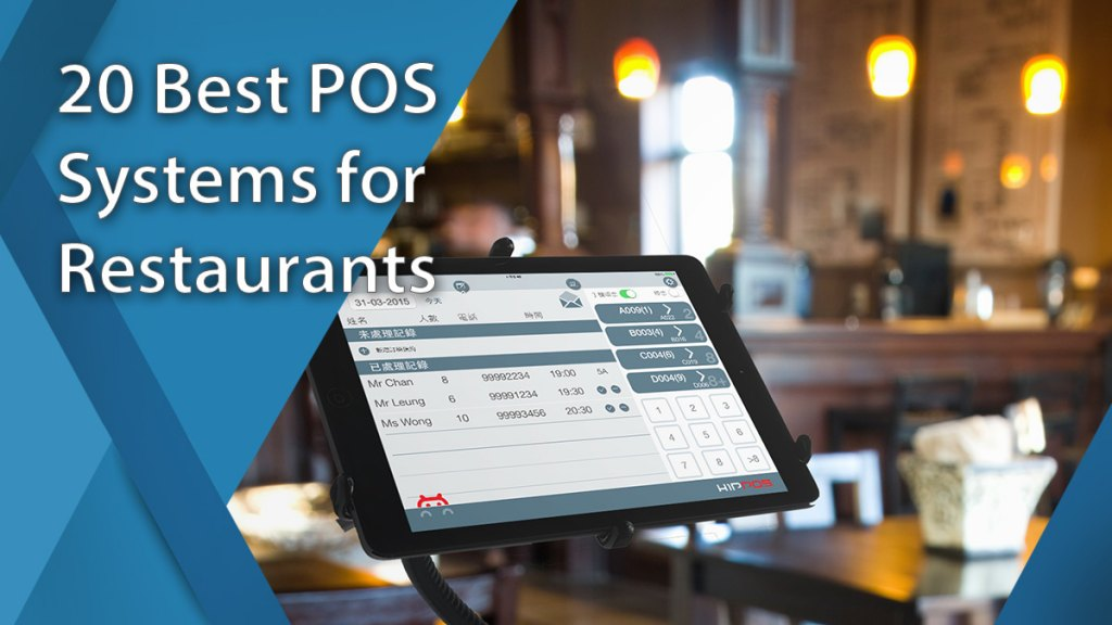 leading POS solutions