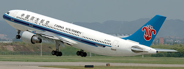 World Airline Fleets: Top 10 Aviation Armadas With Most