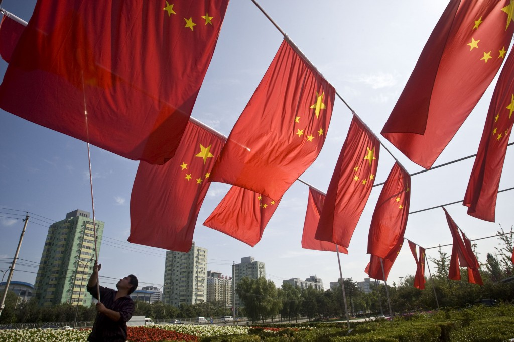 communism in china essay Chinese communist party: chinese communist party (ccp), political party of china since the establishment of the people's republic of china in 1949, the ccp has been in sole control of that country's government.